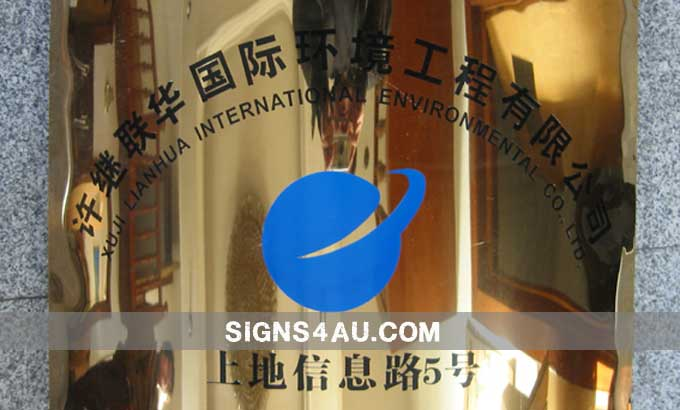 2d-electroplated-gold-mirror-polished-stainless-steel-signs
