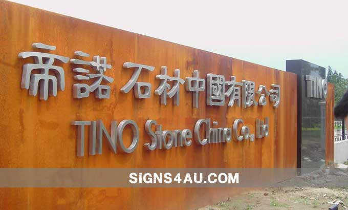 3d-brushed-stainless-steel-company-signs