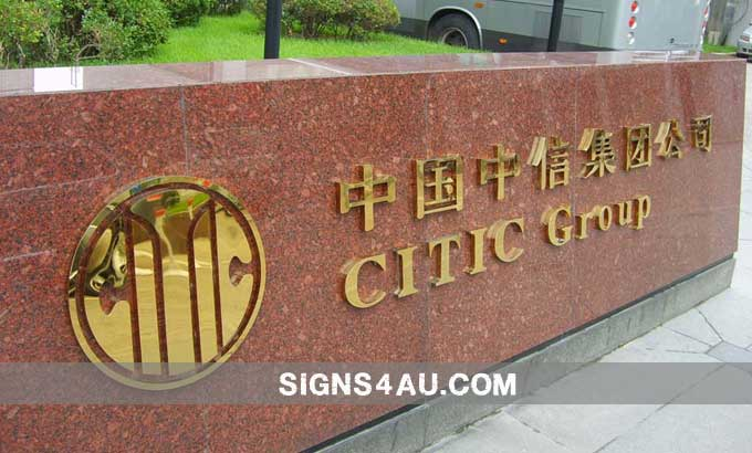 3d-electroplated-gold-mirror-polished-stainless-steel-building-signs